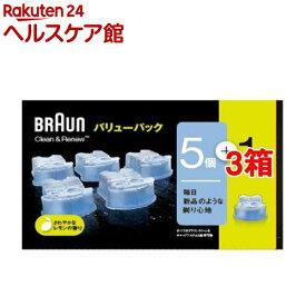 ブラウン クリーン&リニューシステム専用 洗浄液 カートリッジ CCR5CR+1(6個入*3箱セット)【ブラウン(Braun)】[アルコール除菌洗浄]