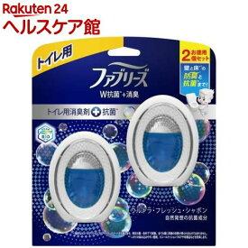 ファブリーズ W消臭 トイレ用消臭剤+抗菌 ウルトラ・フレッシュ・シャボン 2個パック(6ml*2個入)【ファブリーズ(febreze)】