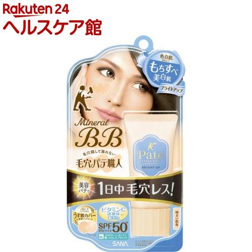 毛穴パテ職人 ミネラルBBクリーム ブライトアップ BU(30g)【毛穴パテ職人】