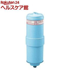 ビルトイン浄水器 ビルトインアルカリ整水器 交換用カートリッジ P-35MJRT(1本入)