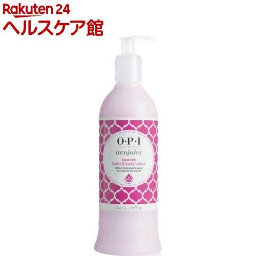OPI(オーピーアイ) アボジュース ジャスミン ハンド&ボディローション(600mL)【OPI(オーピーアイ)】【送料無料】