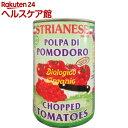 ストリアネーゼ 有機トマト缶 カット(400g)【ストリアネーゼ】