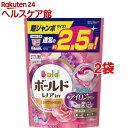 ボールド 洗濯洗剤 ジェルボール3D 癒しのプレミアムブロッサムの香り 詰替超ジャン(44コ入*2コセット)【ボールド】[…