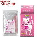 歯垢トルトル 歯みがきラクヤー 愛猫用 マグロ味(25g)【歯垢トルトル】