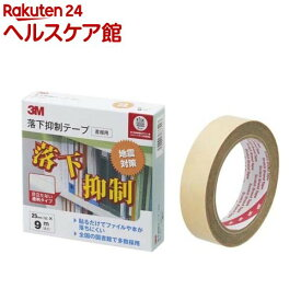 3M 落下抑制テープ 書棚用 GN-900(1巻)