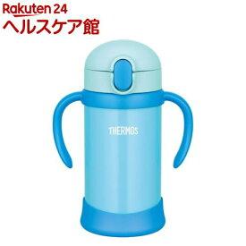 サーモス まほうびんのベビーストローマグ ブルー FHV-350(1コ入)【サーモス(THERMOS)】[水筒]