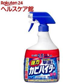 強力カビハイター お風呂用カビ取り剤 スプレー 特大(1000ml)【ハイター】[カビとり 本体]