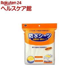 防水シーツ抗菌防臭・耐熱タイプ(1枚入)
