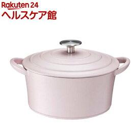 イシガキ産業 ボンボネール IH対応 ココット 20cm ピンク(1コ入)【ボンボネール】