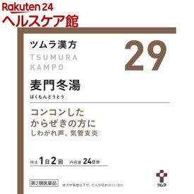 【第2類医薬品】ツムラ漢方 麦門冬湯エキス顆粒(48包)【ツムラ漢方】