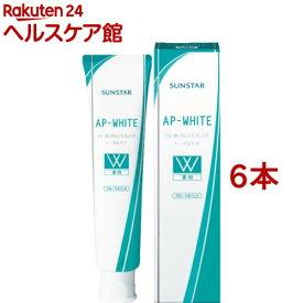 薬用APホワイト フローラルミント(100g*6本セット)【AP-WHITE(エーピーホワイト)】
