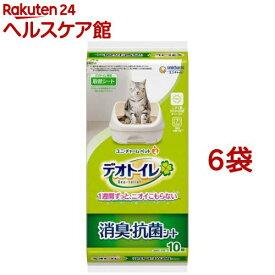 デオトイレ 消臭・抗菌シート(10枚入*6袋セット)【dalc_catoilet】【デオトイレ】