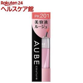 ソフィーナ オーブ 美容液ルージュ PK201(5.5g)【オーブ(AUBE)】