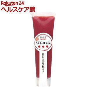 海の精 国産特別栽培 紅玉ねり梅 チューブ(100g)【海の精】