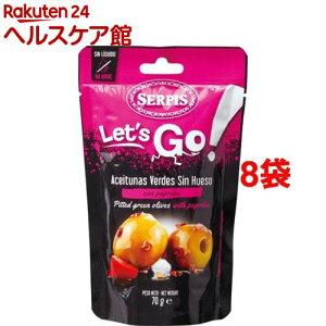 【訳あり】セルピス オリーブの実 パプリカ(70g*8袋セット)【セルピス(SERPIS)】