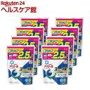 アリエール 洗濯洗剤 パワージェルボール3D 詰め替え 超ジャンボ(44コ入*8コセット)【アリエール】[アリエール]