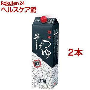 創味食品 そばつゆ 甘口 業務用(1.8L*2コセット)