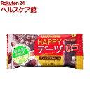 HAPPYデーツ チョコブラウニー味(4本入*10コセット)【ハッピーデーツ】