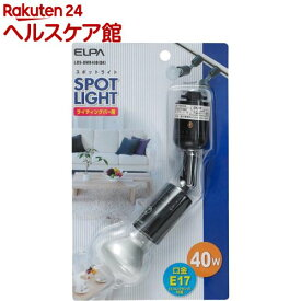 エルパ スポットライト ミニレフ球 40W E17 ブラック LRS-BMR40B(BK)(1コ入)【エルパ(ELPA)】