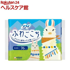 ソフィ ふわごこち 無香料(38枚*2コ入)【ソフィ】