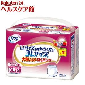 リフレ 大きい人のはくパンツ 3L(14枚入)【リフレ はくパンツ】