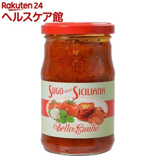 ベラエミリア シチリア風トマトソース サンドライトマトとバジル入り(290g)【ベラエミリア】