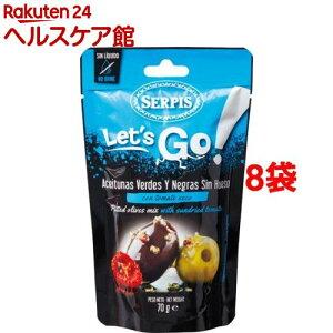 【訳あり】セルピス オリーブの実 ドライトマト(70g*8袋セット)【セルピス(SERPIS)】