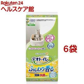 デオトイレ ふんわり香る消臭・抗菌シート ナチュラルソープの香り(10枚入*6袋セット)【dalc_catoilet】【デオトイレ】