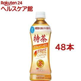 サントリー 伊右衛門 特茶 カフェインゼロ(500ml*48本セット)【特茶】