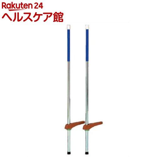 トーエイライト カラー竹馬 150 青 T-2465B(1台入)【トーエイライト】【送料無料】