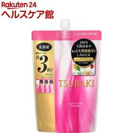 ツバキ(TSUBAKI) ふんわりつややかコンディショナー 詰替 大容量(1000mL)【ツバキシリーズ】