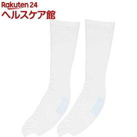 ハクゾウ ネオフラックスS ハイソックスタイプ レギュラーL(1組入)【ネオフラックス】
