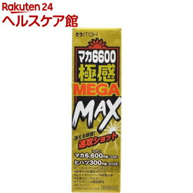 マカ6600極感MEGA MAX(50ml)【more30】