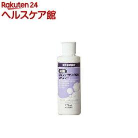 【動物用医薬品】犬用 マイクロパール サルファサリチル酸シャンプー(177ml)【フジタ製薬】
