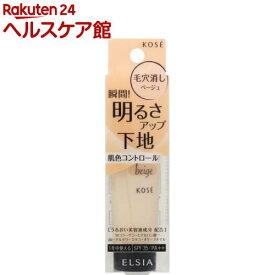 エルシア プラチナム 肌色コントロール 化粧下地 毛穴消しベージュ BE300(30g)【エルシア】