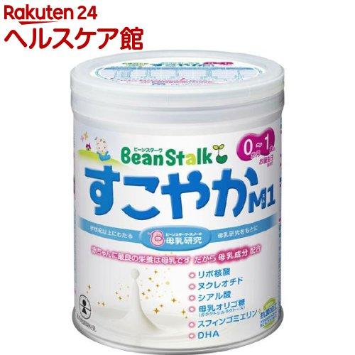 ビーンスターク すこやかM1 小缶(300g)【ビーンスターク】