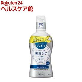 薬用ピュオーラ ナノブライト 液体ハミガキ(400ml)【ピュオーラ】