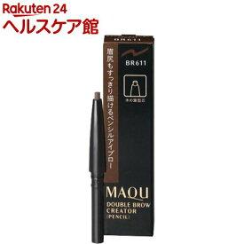 資生堂 マキアージュ ダブルブロークリエーター ペンシル BR611カートリッジ(0.2g)【マキアージュ(MAQUillAGE)】