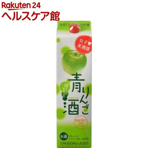 女子美酒部 青りんご酒 パック 8度(2000mL)
