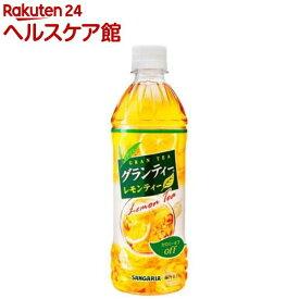 サンガリア グランティー レモンティー(500mL*24本)