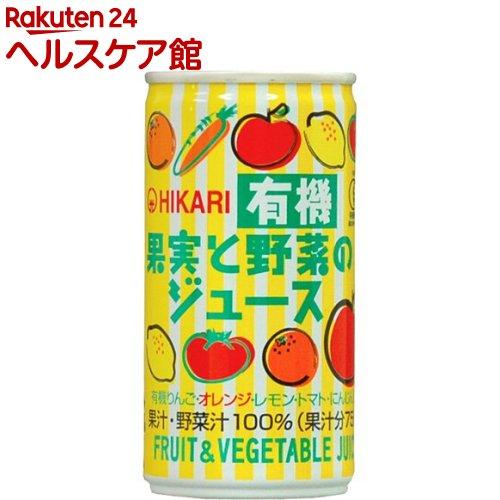 光食品 有機 果実と野菜のジュース(190g)