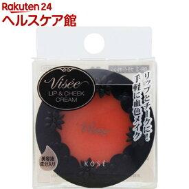 ヴィセ リシェ リップ&チーク クリーム ブライトオレンジ OR-3(5.5g)【ヴィセ リシェ】