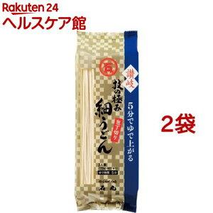 石丸製麺 技の極み 讃岐細うどん包丁切り(270g*2袋セット)【石丸製麺】