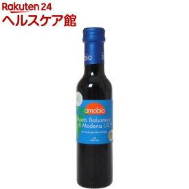 メンガツォーリ オーガニックバルサミコ酢(250ml)【メンガツォーリ】