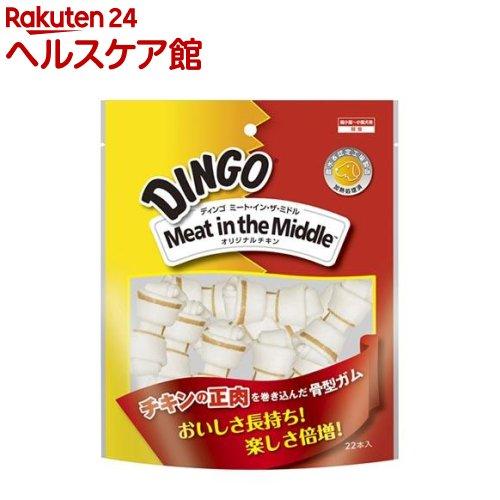 ディンゴ ミート・イン・ザ・ミドル オリジナルチキン ミニ(22本入)【ディンゴ】