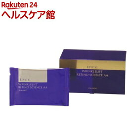 資生堂 リバイタル リンクルリフト レチノサイエンスAA N(12包(24枚))【リバイタル(REVITAL)】[パック]