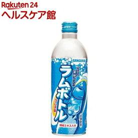 サンガリア ラムボトル ラムネ味(500g*24本入)