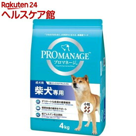プロマネージ 柴犬専用 成犬用(4kg)【dalc_promanage】【m3ad】【プロマネージ】[ドッグフード]