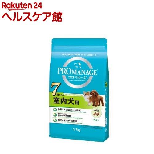プロマネージ 7歳からの室内犬用 チキン 小粒(1.7kg)【プロマネージ】