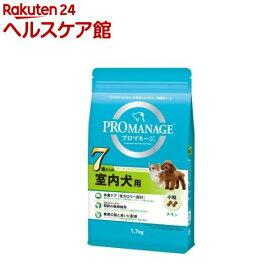 プロマネージ 7歳からの室内犬用 チキン 小粒(1.7kg)【dalc_promanage】【m3ad】【プロマネージ】[ドッグフード]